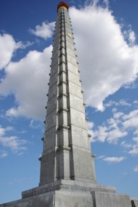 2013-08-18_191534