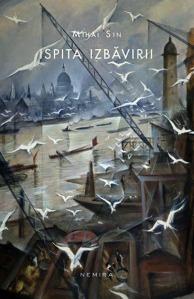 ISPITA-IZBAVIRII-MSin-wb
