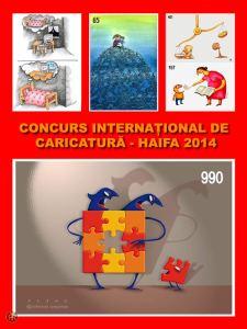 CONCURS-CARICATURA-HAIFA-2014-wb